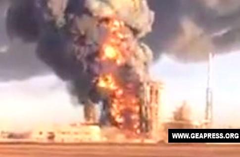 esplosione raffineria